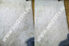 pranie dywanów wełnianych